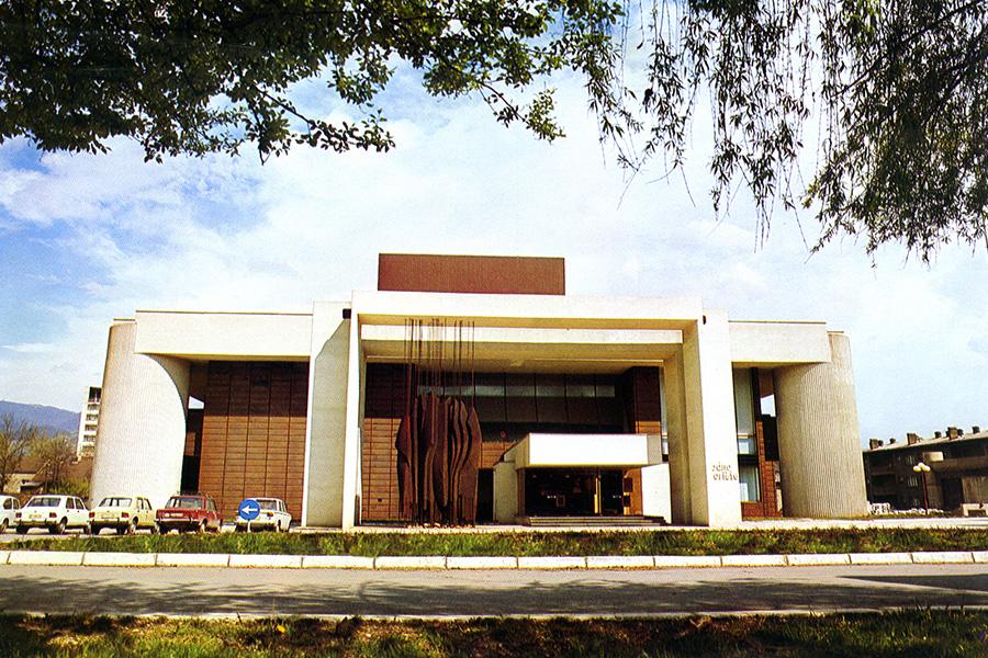 Bosnian National Theatre